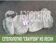 Сетеполотно Crayfish 20х0,30х6х150, монолеска