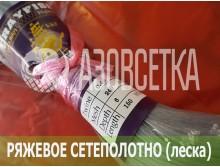Сетеполотно ряжевое Crayfish 240х0.40х6х150 (леска)