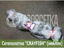 Сетеполотно Crayfish 14x110d/2x100x150, нейлон