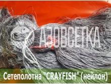 Сетеполотно Crayfish 15x110d/2x3.0x60, нейлон