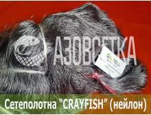 Сетеполотно Crayfish 30x110d/2x100x150, нейлон