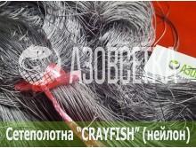 Сетеполотно Crayfish 70x210d/3x45x150, нейлон