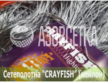 Сетевая пластина Crayfish из нейлона 14x110d/2x3.0x60 (нить 0,18мм)