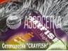Сетевая пластина Crayfish из нейлона 16x110d/2x3.0x60 (нить 0,18мм)