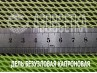 Дель полиамидная (капроновая) безузловая 93,5текс*3, яч. 18мм, высота 300 ячеек