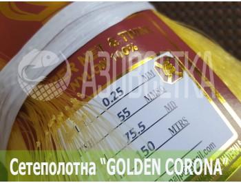 Сетевое полотно из монолески GOLDEN CORONA, 55х0,25х75х150