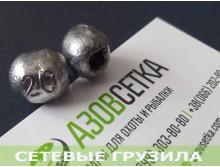"Сетевые грузила ""ОЛИВКА"", 20г, (упаковка 50 шт.)"