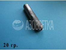 Сетевые грузила (цилиндр) для оснащения орудий лова, 20 гр.