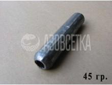 Сетевые грузила (цилиндр), вес 45 гр.