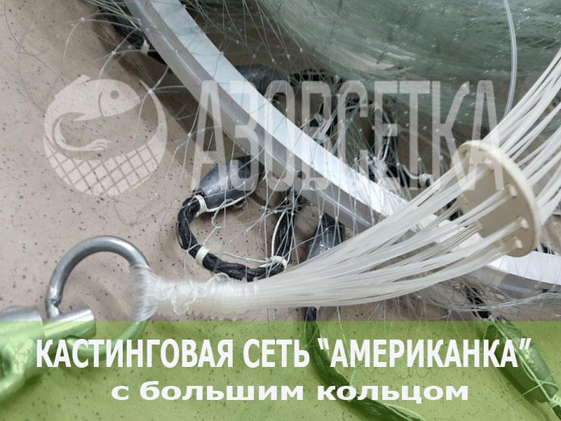 парашют для заброса прикормки своими руками