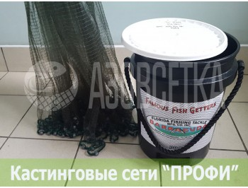 Кастинговая сеть Barracuda Pro Cast Net - диаметр 6,10м - ячея 9,53мм (10.0 foot - 3/8 Mesh Size)