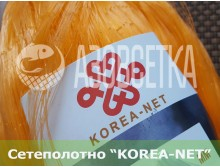 Сетеполотно KOREA-NET, 100х0.20*3х75х150, скрученная леска