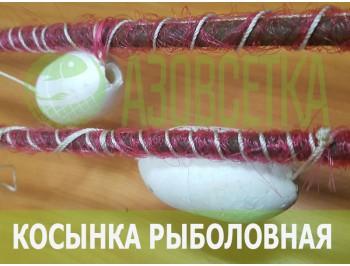 Косынка рыболовная оснащенная поплавком (усиленная), ячея 12 мм