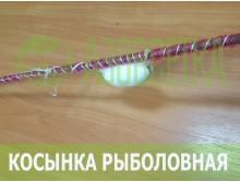 Косынка рыболовная усиленная, ячея 30 мм