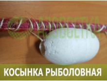 Косынка рыболовная усиленная, ячея 40 мм