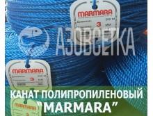 Полипропиленовая веревка Marmara 3,0 мм, бухта 200 м