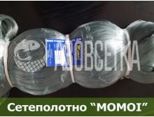 Сетеполотно MOMOI 130х0,20*6х75х150, скрученная леска
