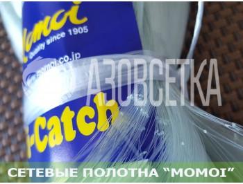 Сетевое полотно Момои из монолески, ячейка 45мм, толщина 0,20мм, высота 75 ячеек