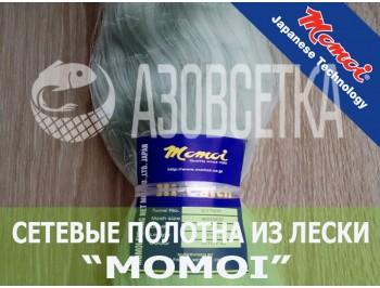 Сетевое полотно Момои из монолески, ячейка 85мм, толщина 0,25мм, высота 75 ячеек