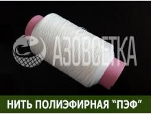 Нить крученая полиэфирная 160текс*3, бобина 1,5кг
