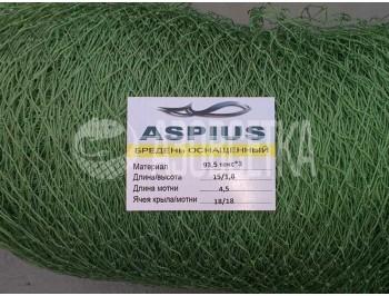 Невод оснащенный «Aspius», длина 15 м, высота 1,8 м