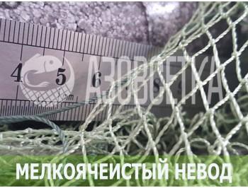 """Невод мелкоячеистый рыболовный """"МОЛЕК-10/2"""", ячейка 10мм, (хамсарос)"""