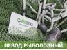 """Невод рыболовный """"СТАНДАРТ-15/1,8"""", ячейка 24/18, нить 0,8мм"""