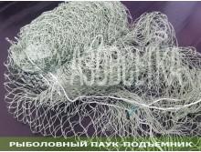 Паук-подъемник (малявочник) 14-1,5*1,5 капрон