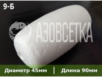 Поплавок сетевой 9-Б для оснащения рыболовных сетей, 90х45х7 (белый)