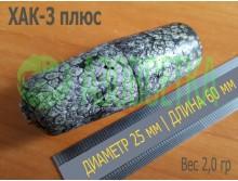 Поплавок сетевой ХАК-3 плюс, 60х25х4 (серый)