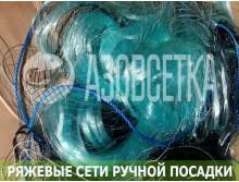 Трехстенка ручной посадки (леска), яч. 60/0,18мм, размер 1,5м/50м (плав/груз шнур)