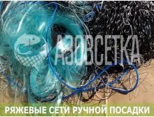 Трехстенка ручной посадки (леска), яч. 95/0,23мм, размер 1,5м/50м (плав/груз шнур)