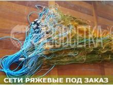 Трехстенка ручной посадки (леска), яч. 65/0,18мм, размер 1,5м/50м (поплавок/грузок)