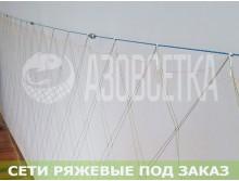 Трехстенка ручной посадки (леска), яч. 65/0,23мм, размер 1,5м/50м (поплавок/грузок)