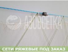 Трехстенка ручной посадки (леска), яч. 100/0,30мм, размер 1,5м/50м (поплавок/грузок)