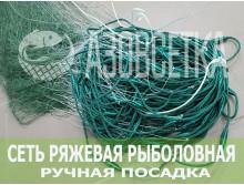 Трехстенка ручной посадки (нитка), яч. 45мм, размер 1,5м/50м (плав/груз шнур)