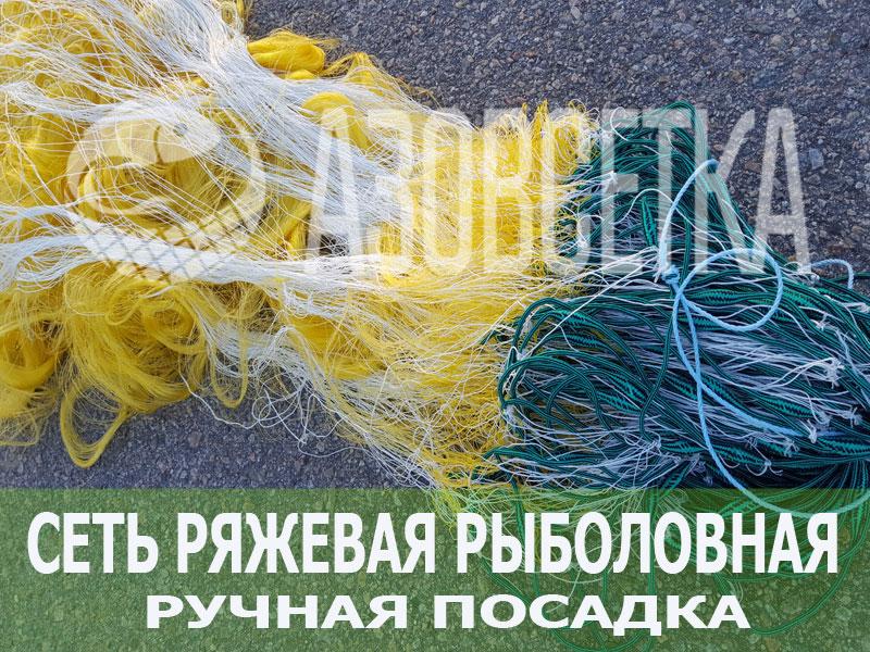 сети рыболовные все производители