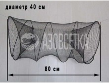 Раколовка-ятерь складная: диаметр 40 см, длина 80 см