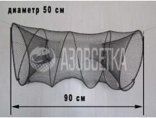Раколовка-ятерь складная: диаметр 50 см, длина 90 см