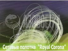 Полотно сетевое Royal Corona 28х0,17х200х200