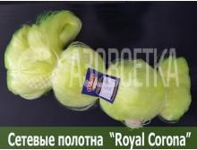 Полотно сетевое Royal Corona 30х0,15х200х200