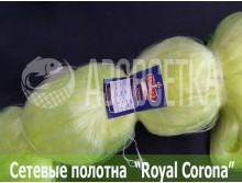 Полотно сетевое Royal Corona 26х0,17х200х200