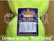 Полотно сетевое Royal Corona 32х0,15х200х200