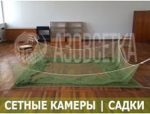 Сетная камера для садка (полка) - 3,0*3,5м / яч.12мм