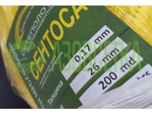 Полотно сетевое Сентоса 26х0,17х200х200