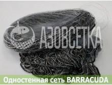 Одностенная сеть BARRACUDA 20х0.17х1.8м/30м (леска)
