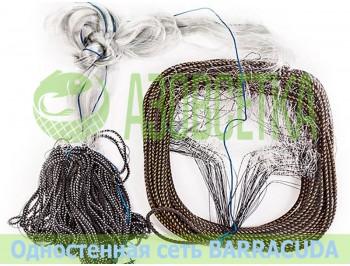 Одностенная сеть-финка BARRACUDA (Барракуда) 45х0.20х1.8м/30м (леска)