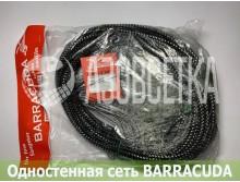 Одностенная сеть BARRACUDA 40х0.17х1.8м/30м (леска)