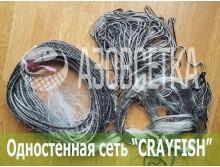 """Одностенная сеть """"CrayFish"""" 40х0.20х3.0м/30м (леска)"""