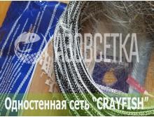 """Одностенная сеть """"CrayFish"""" 40х0.17х1.8м/60м (леска)"""